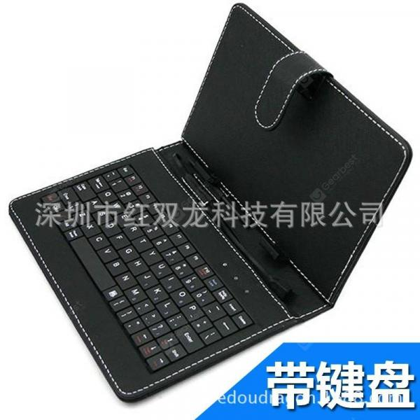 smartylife-Tablet Keyboard Protection Leather Case 10.1 Inch Keyboard Cover Small Fighter Tsinghua Tongfang Keyboard Protector  Gearbest